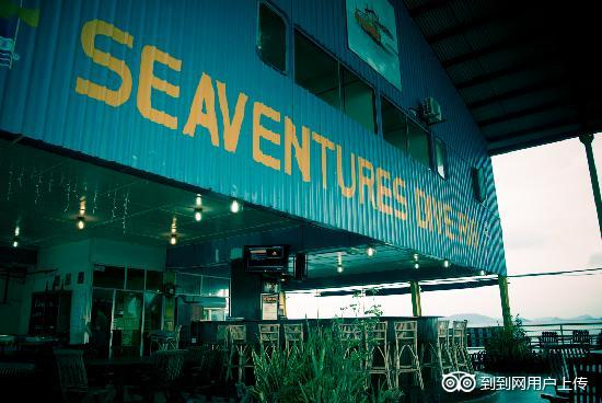 Seaventures Dive Rig: C:\fakepath\dive_free-263