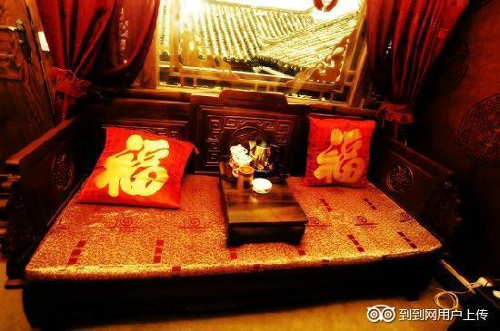 Happiness Inn: 配置展示-中式沙发