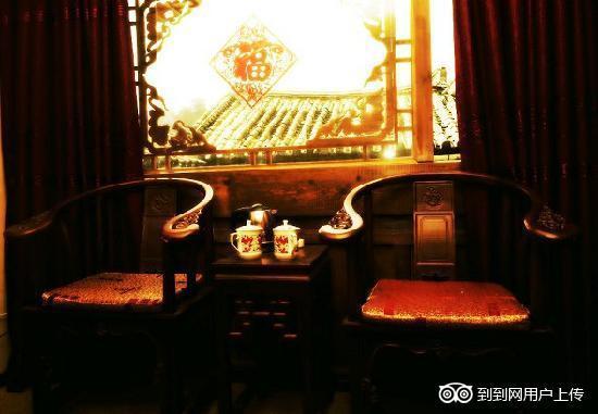 Happiness Inn: 配置展示-太师椅