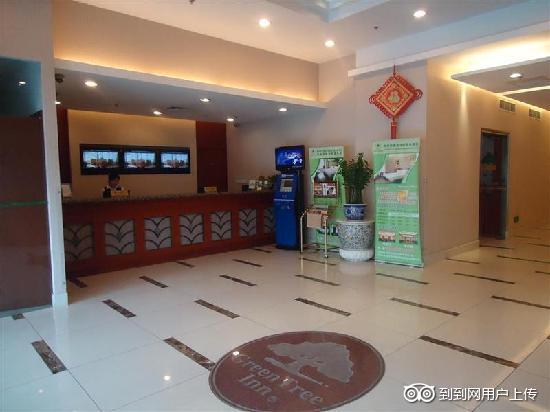GreenTree Inn Beijing Qinghe Bridge Business Hotel: 大堂