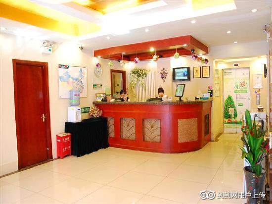Green Tree Inn (Beijing Tiantan Zhaogongkou Bridge Express Hotel) : 前台