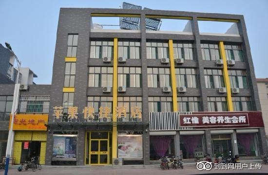 Pingguo Express Hotel Dezhou University Road