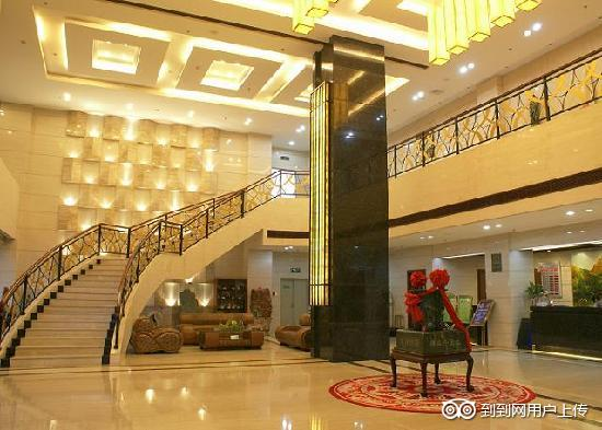 Photo of Ning De Shan Shui Hotel Ningde