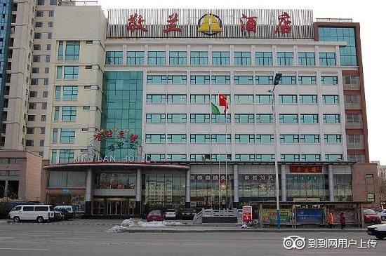 Jinglan Hotel