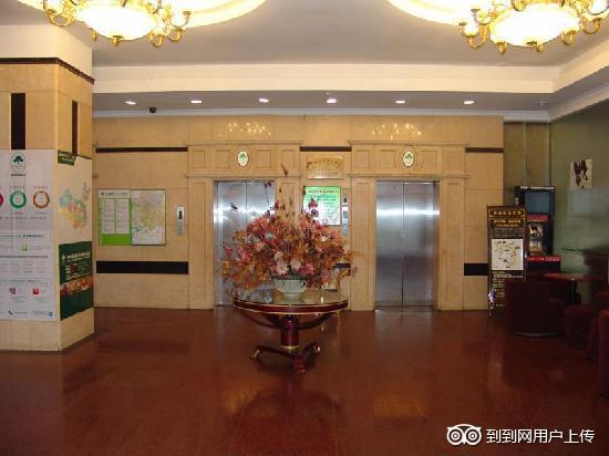GreenTree Inn WuXi Railway Station East Renmin Road Express Hotel