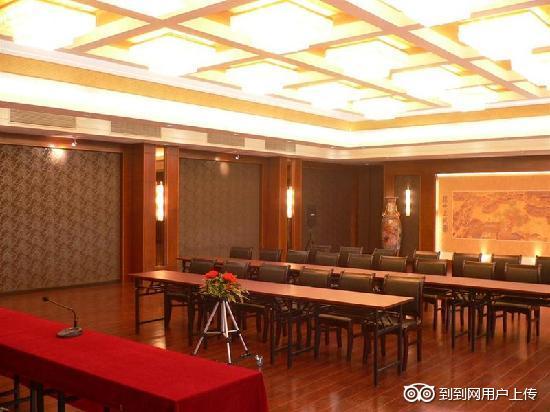 GreenTree Inn Jingmen Huji Jingxiang: 会议室