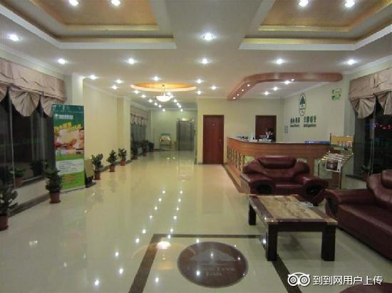 Greentree Inn Hefei Gaotie South Station Waijing Mansion