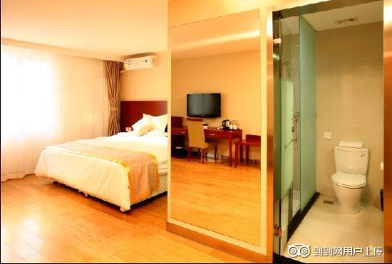 Beijing Saga Hotel: getlstd_property_photo