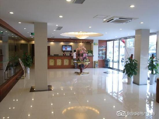 GreenTree Inn Huainan South Renmin Road Business Hotel
