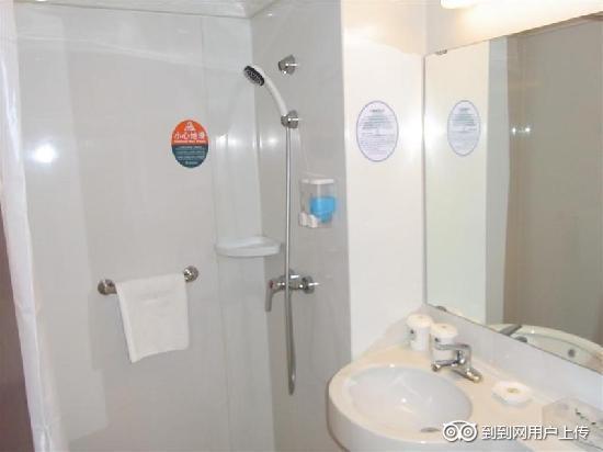 GreenTree Inn Huainan South Renmin Road Business Hotel: 卫浴间