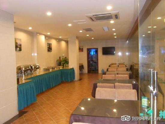 GreenTree Inn Huainan South Renmin Road Business Hotel: 餐厅