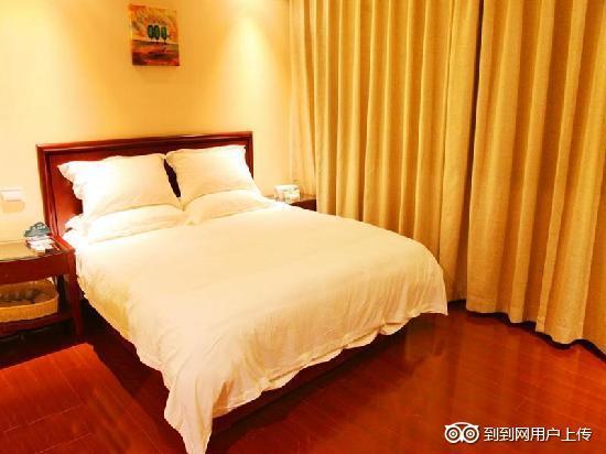 Green Tree Inn Guiyang Fufayuan Street