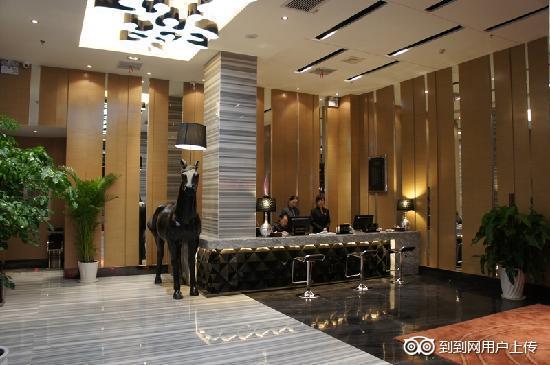 Yihe Zhixing Fengshang Hotel