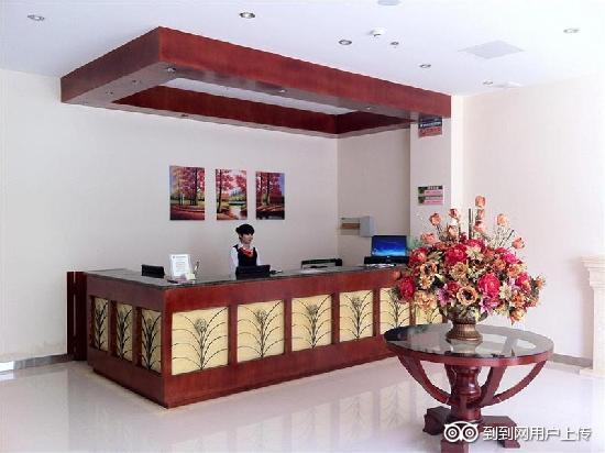 GreenTree Inn Wuxi Liangqing Road Wanda Square Express Hotel: 前台