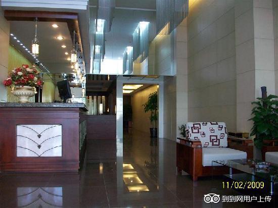 GreenTree Inn Shanghai Zhangjiang Business Hotel: 前台