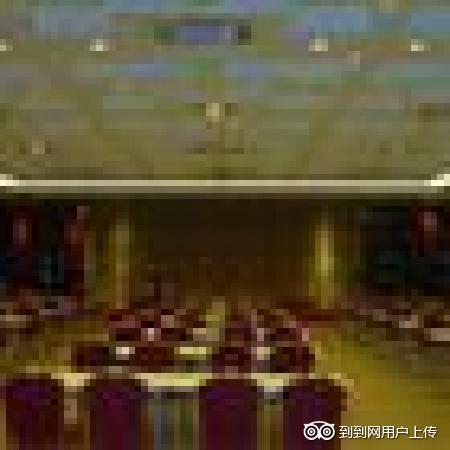 Jinzhao Business Hotel: 照片描述