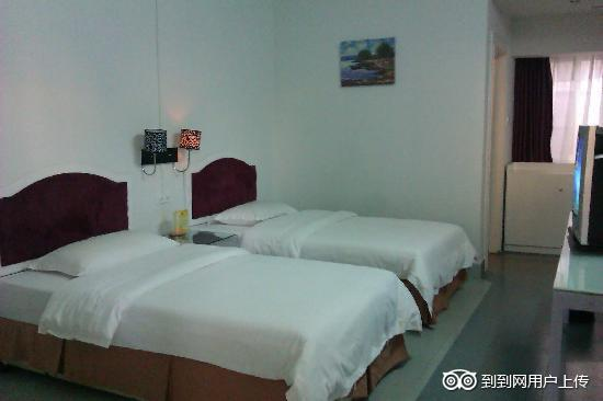 Xiangxing International Hotel