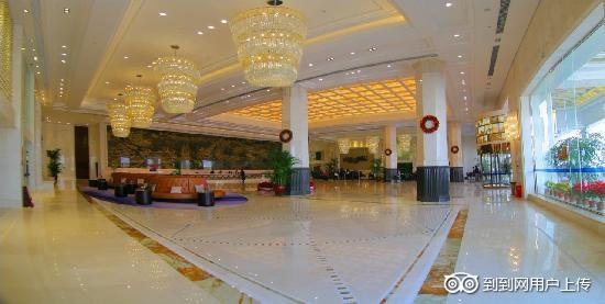 Sanshui Hot-spring Resort: getlstd_property_photo