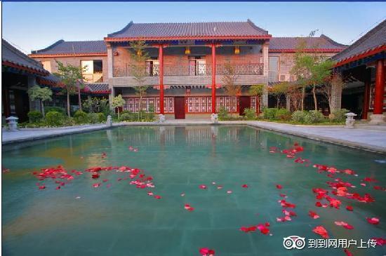 Sanshui Hot-spring Resort: 四合院