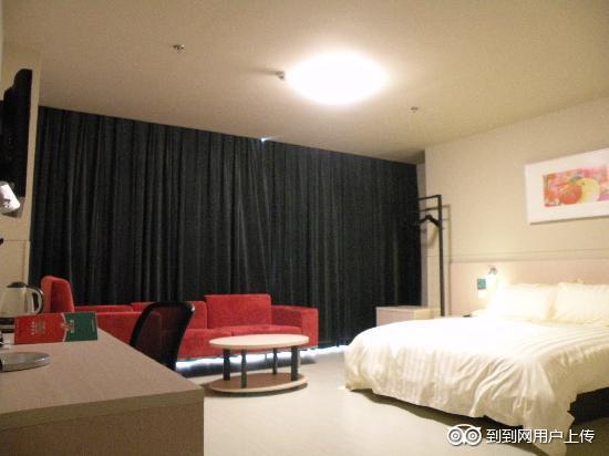 Jinjiang Inn Beijing Wanfeng Road: getlstd_property_photo