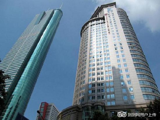 Photo of Huaan Conifer International Hotel Shenzhen