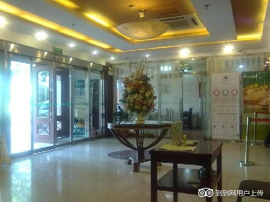 Photo of GreenTree Inn Beijing Fangzhuang Business Hotel