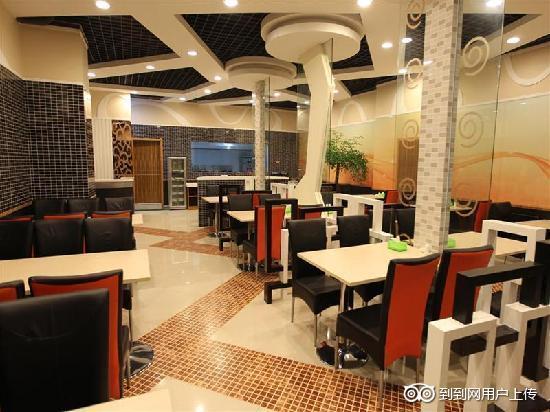 GreenTree Inn Weihai Shichang Avenue Business Hotel: 餐厅