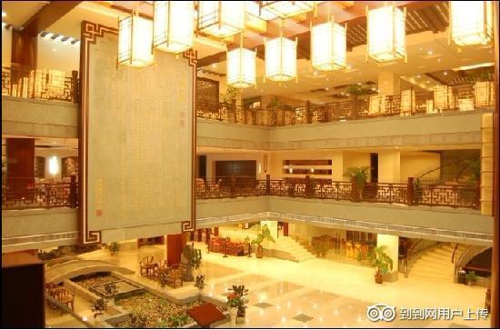 Huishang International Hotel