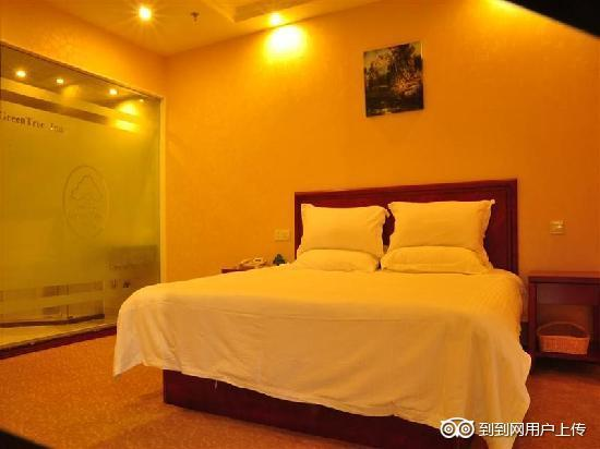 GreenTree Inn Nantong Hai'an Pearl City Express Hotel: 客房