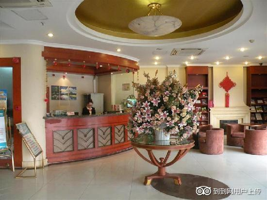 GreenTree Inn Shanghai Nanqiao Middle Renmin Road