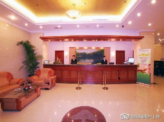 GreenTree Inn Wuxi Fazhan Mansion Business Hotel: 大堂