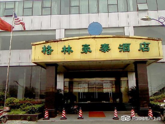GreenTree Inn Wuxi Fazhan Mansion Business Hotel: 酒店外观