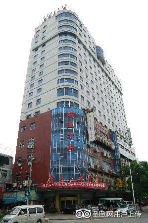 Junlal Hotel: getlstd_property_photo