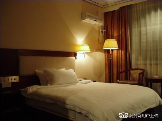 Ru Yi Express Hotel