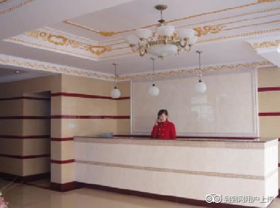 Ru Yi Express Hotel: 前台
