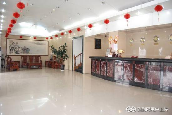 Yi Fa Hotel: 大厅