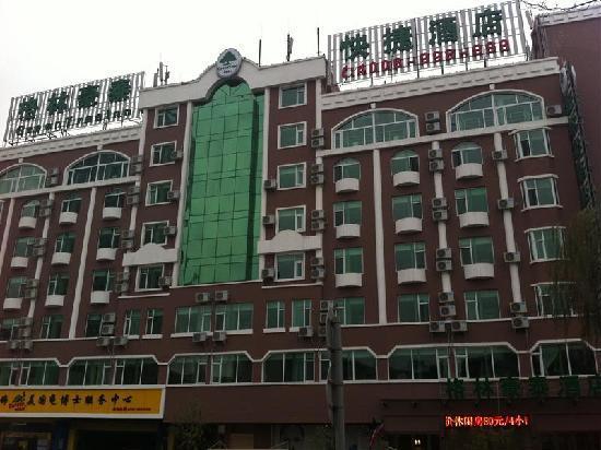 GreenTree Inn Taiyuan Liuxi Street Express Hotel : 酒店外观