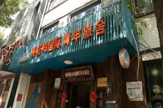 Taohuawu Creative Motel: C:\fakepath\桃花坞-3