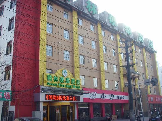 GreenTree Inn Cangzhou Jianshe Avenue Express Hotel: 酒店外观