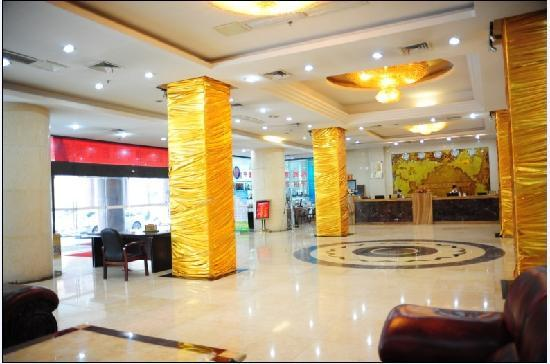 Vienna Hotel Changsha Furong Middle Road : 酒店大堂