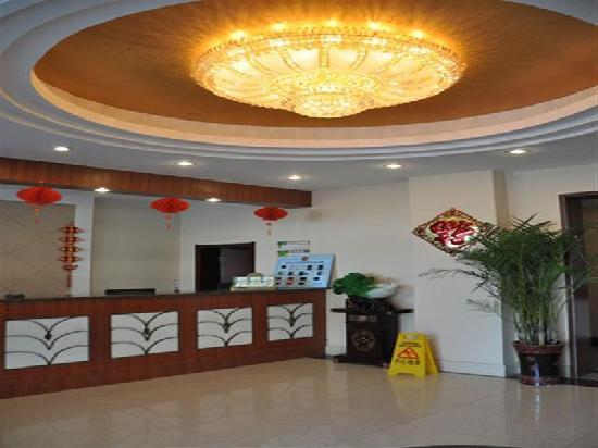GreenTree Inn Shijiazhuang North Railway Station Express Hotel: 大堂