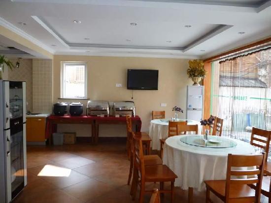 Green Tree Inn (Nantong Middle Renmin Road Express Hotel)