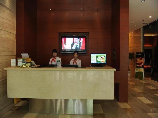 Kasen Hotel Xi'an Laodong Road: 前台