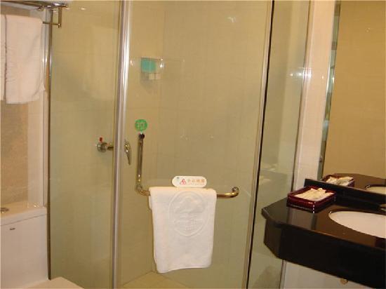 GreenTree Inn Changzhou Jiulong Goods Market Express Hotel : 卫浴间