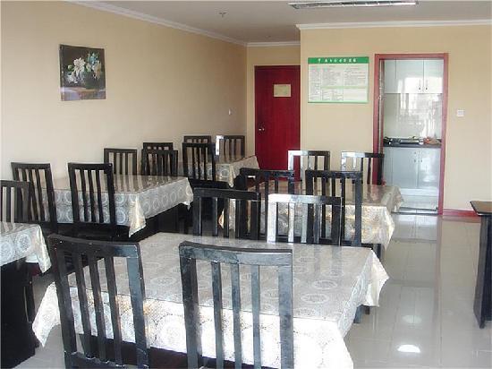 GreenTree Inn Changzhou Jiulong Goods Market Express Hotel : 餐厅