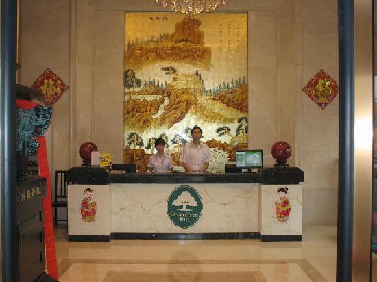 GreenTree Inn Changzhou Jiulong Goods Market Express Hotel : 前台
