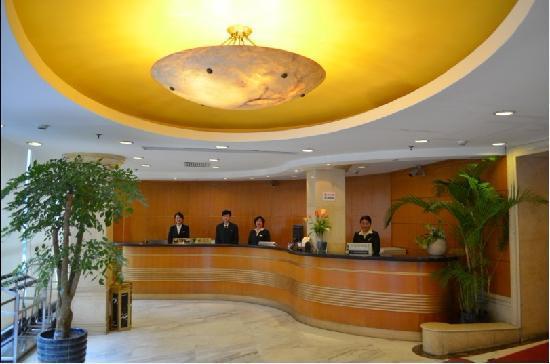 Shanghai Haigang Hotel (Haigang binguan) : 海港宾馆前台
