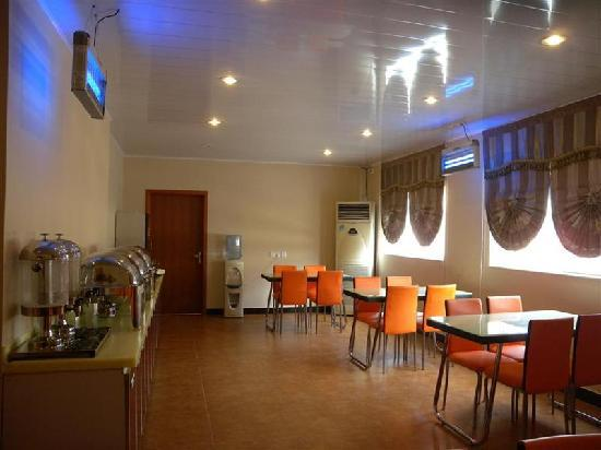 GreenTree Inn Heze Juye Middle Qingnian Road Express Hotel: 餐厅