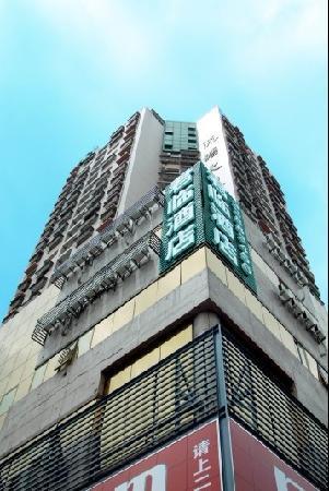 Junlin Hotel: 君临酒店外景