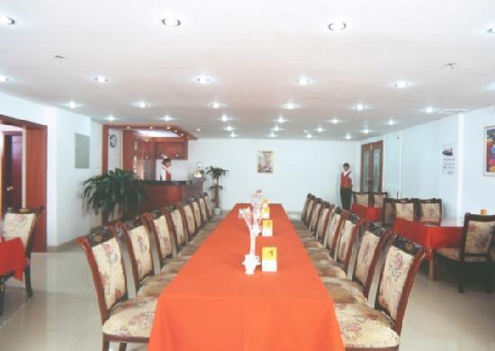 Jinjiang Inn Beijing Dongzhimen Diplomatic District : 照片描述